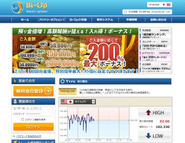 バイオプ公式サイト画像