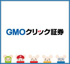 GMOクリック証券の新外為オプション