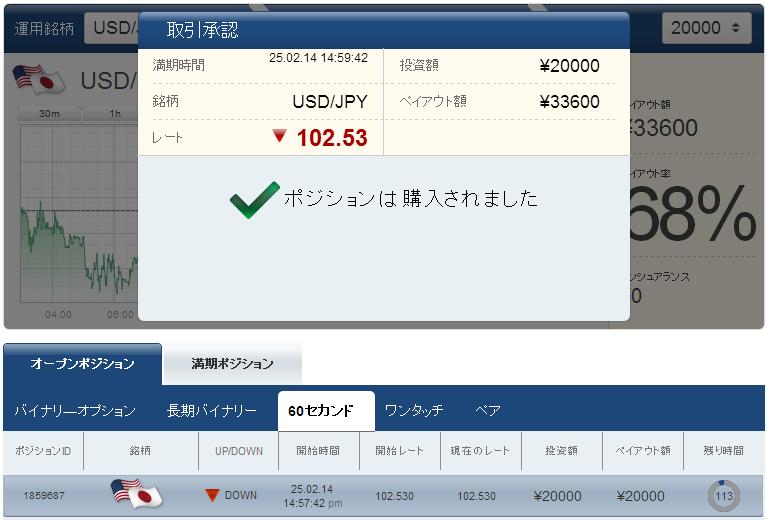 smart140225_1