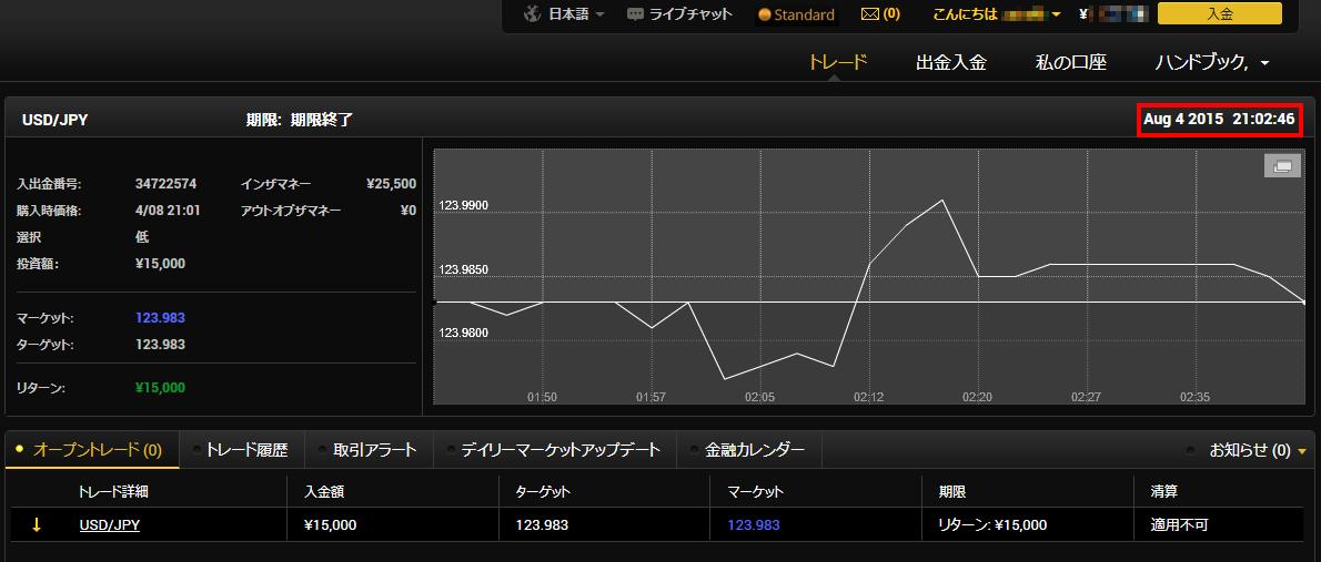 24option_torihiki00