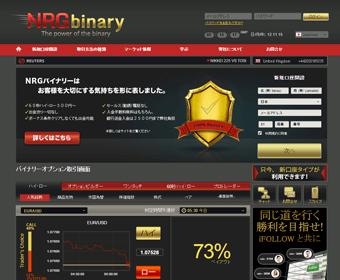 NRGbinary(NRGバイナリー)