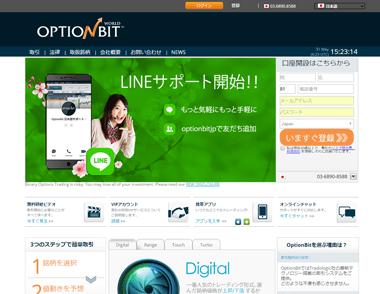 オプションビット公式サイト画像