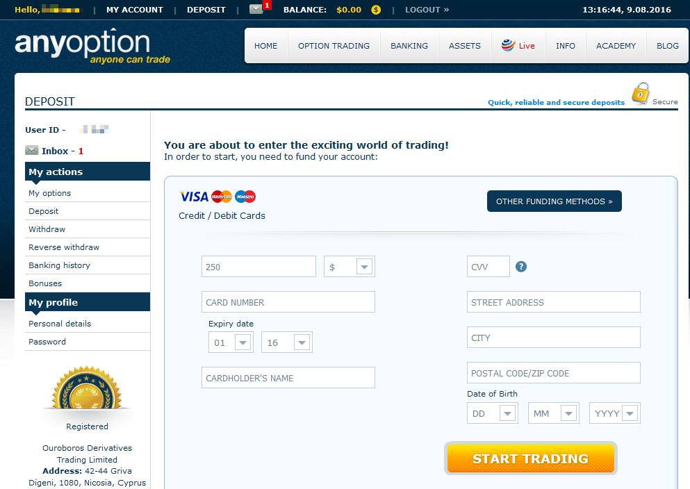 エニーオプション入金方法選択画面