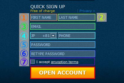「QUICK SIGN UP(クイックサインアップ)」フォームに入力する内容