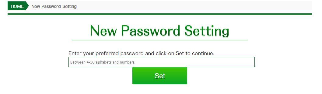 トレード200パスワード設定画面